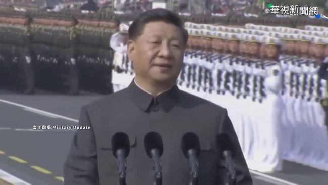 中國武力爆炸性增長 美軍司令警告   華視新聞