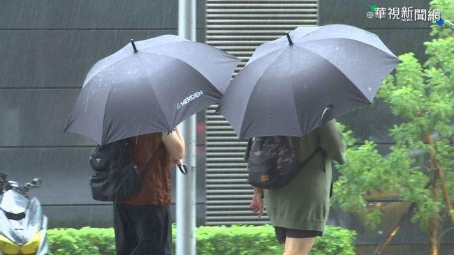 鋒面影響高壓減弱 今明全台有雨   華視新聞