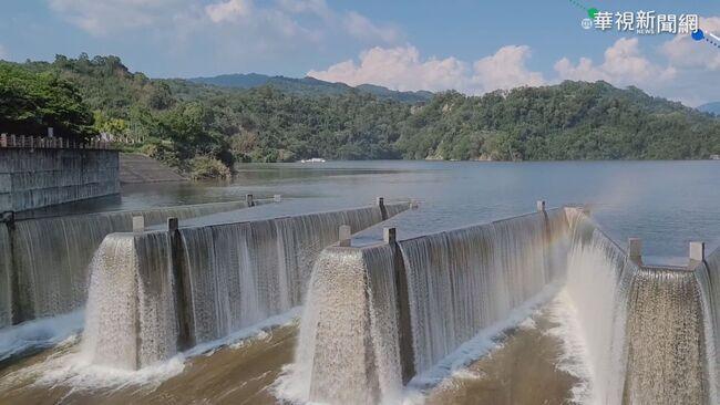 不缺水啦!全台水庫「一片藍」 最新水情一圖看懂 | 華視新聞