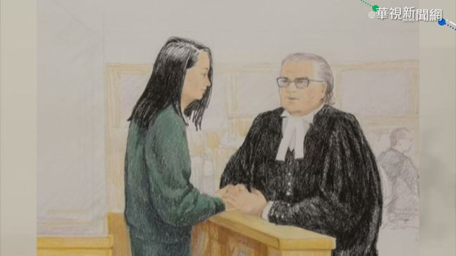 孟晚舟引渡聽證會結束 將在10/21裁決   華視新聞