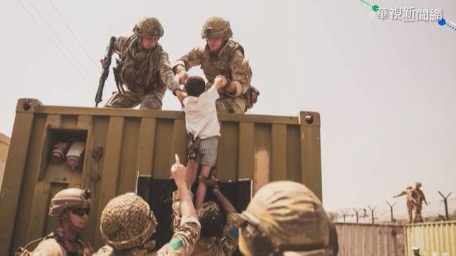 喀布爾撤僑!到不了機場 美軍接169人 | 華視新聞