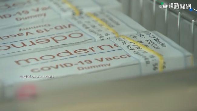 南韓疫情飆 2週內將到700萬劑莫德納 | 華視新聞