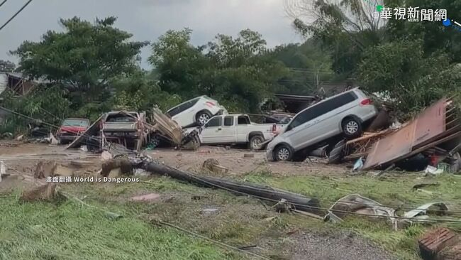 美田納西州暴雨成災 22死50人失蹤 | 華視新聞
