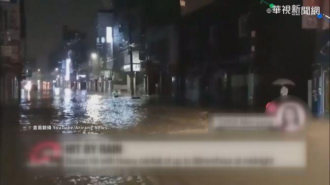颱風奧麥斯登陸南韓 橫掃市區釀水災   華視新聞