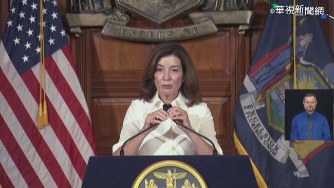 古莫因性騷案丟官 紐約迎首位女州長   華視新聞