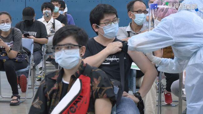 高端開打第3天 4起不良反應死亡案例 | 華視新聞