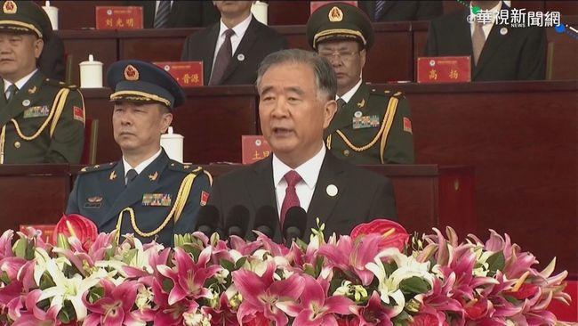 習近平接班人? 汪洋出席西藏70週年活動 | 華視新聞