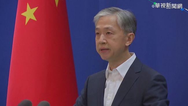 日台執政黨週五會談 中國嗆:干涉內政 | 華視新聞