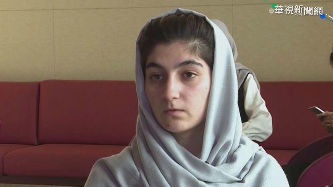 憂塔利班秋後算帳 阿富汗女性紛出逃 | 華視新聞