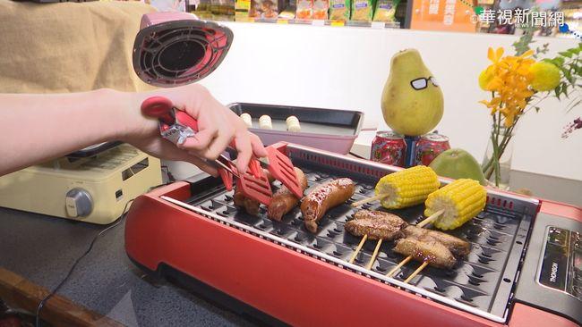 中秋居家過節! 業者推烤肉家電及禮盒 | 華視新聞