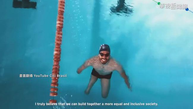 帕運版飛魚! 巴西泳將拚最多獎紀錄   華視新聞