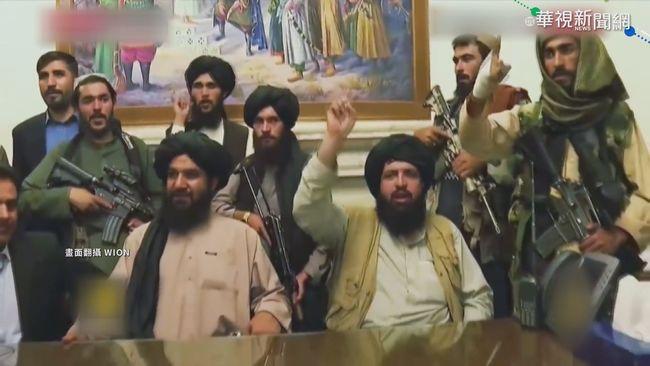 你不知道的阿富汗... 曾經繁華自由 | 華視新聞