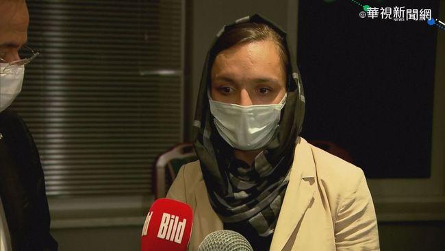 擔心被塔利班報復 女市長躲車底逃亡   華視新聞
