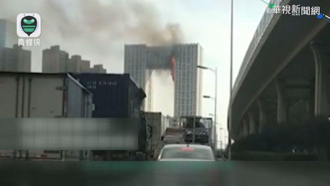 中國摩天大樓火災 物品掉落畫面驚人   華視新聞