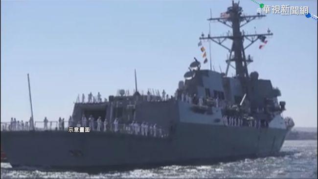 美艦紀德號駛過台海 拜登任內第8度通過 | 華視新聞