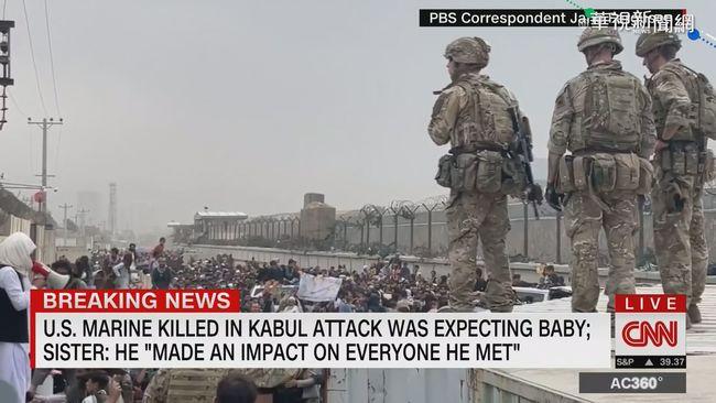 美軍48小時報復 空襲阿富汗ISIS-K成員 | 華視新聞