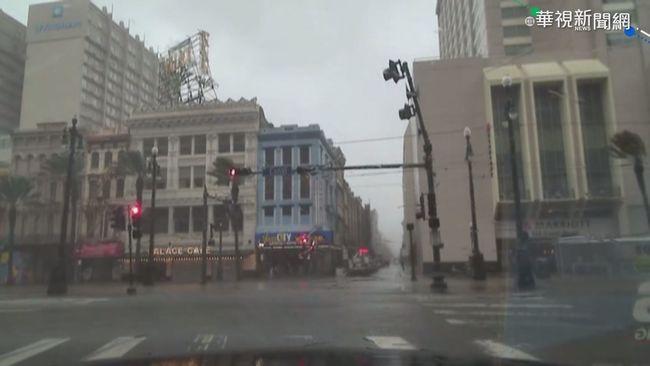 """四級颶風""""艾達"""" 直撲美路易斯安那州   華視新聞"""