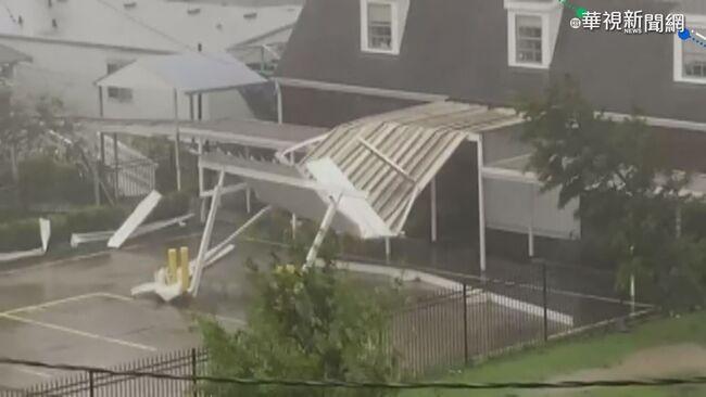 """颶風""""艾達""""強襲 重創美路易斯安那州   華視新聞"""