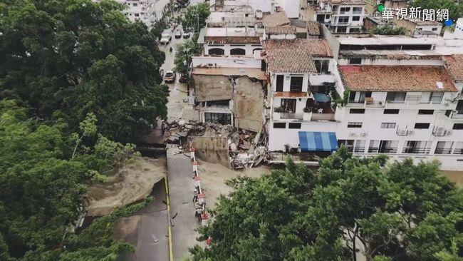 熱帶風暴襲墨西哥 建物倒塌栽入河 | 華視新聞