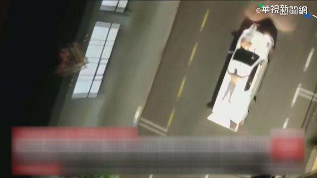 巴西銀行搶案 人質遭綁車頂擋子彈 | 華視新聞