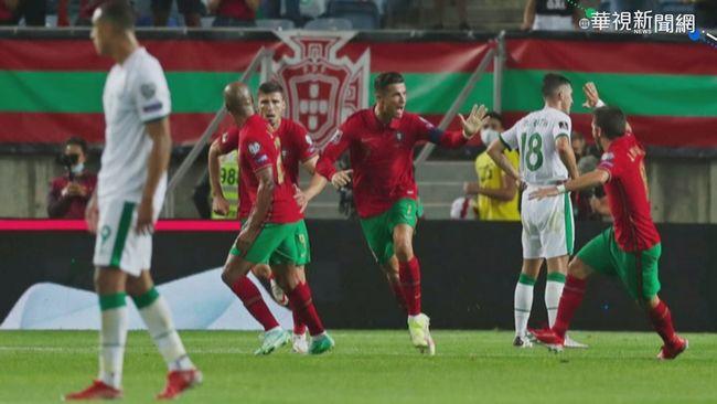 C羅踢進第110球 破國際賽進球數紀錄 | 華視新聞