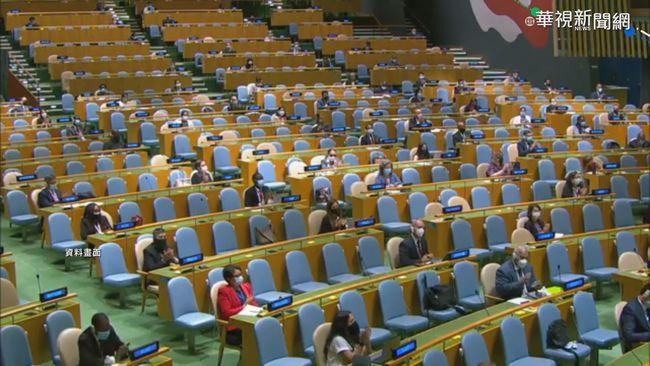 歐洲議會挺台!建議駐台機構正名台灣   華視新聞