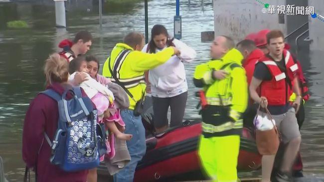 颶風艾達暴雨狂炸 紐約市區成汪洋 | 華視新聞