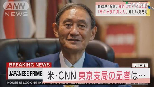 """下任日相換誰當? """"反中親台派""""成主流?   華視新聞"""