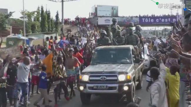 幾內亞政變總統被囚 情勢混沌不明 | 華視新聞
