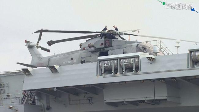 英海軍2新型艦 今啟程展開印太部署 | 華視新聞