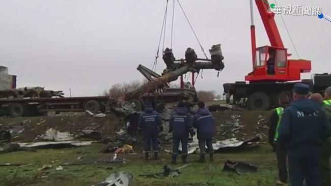 馬航MH17事故開庭 家屬沉痛控訴俄羅斯   華視新聞