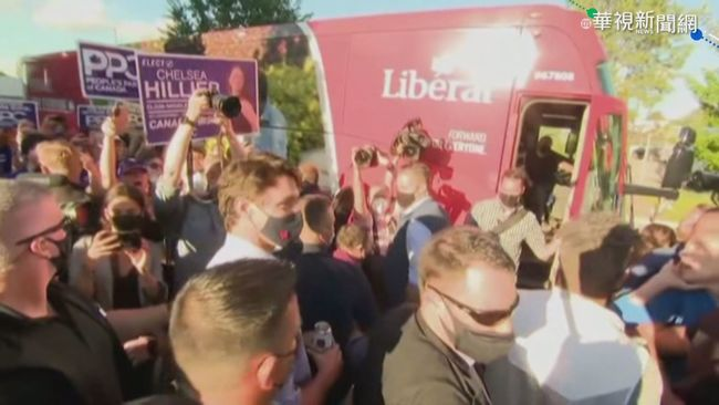 加拿大總理杜魯道掃街拜票 遭丟碎石   華視新聞