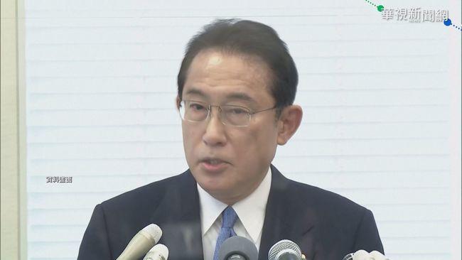 日本自民黨總裁戰 勝者將成新首相 | 華視新聞