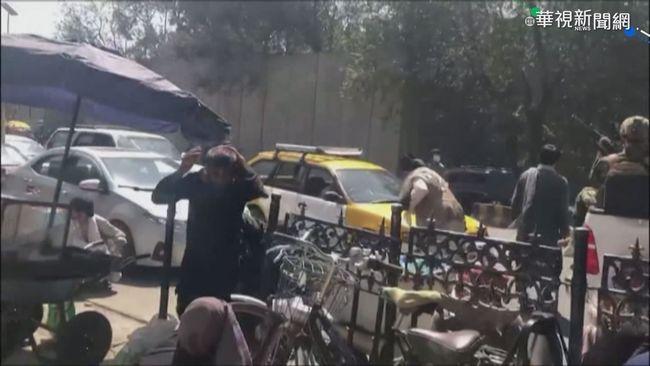 抗議巴基斯坦干預內政 民眾上街示威   華視新聞