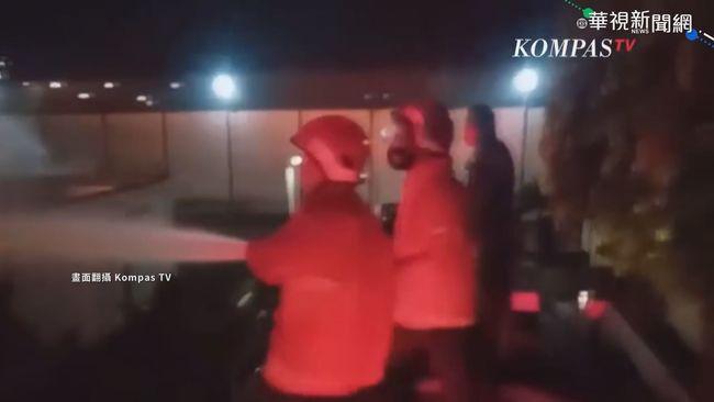 印尼萬丹省監獄凌晨大火 至少40人死亡   華視新聞