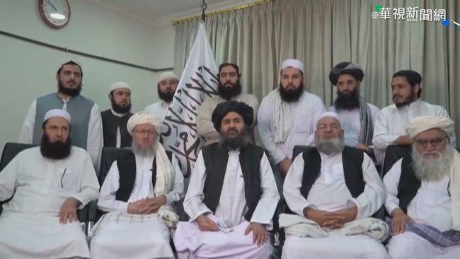 塔利班成立新政府 白宮無意急於承認   華視新聞