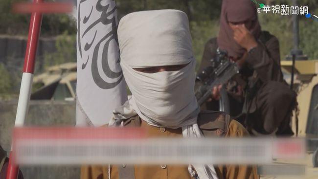 """塔利班公布內閣成員 """"清一色""""男性   華視新聞"""
