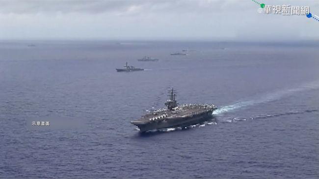 挺自由印太! 美航艦卡爾文森號現身南海 | 華視新聞