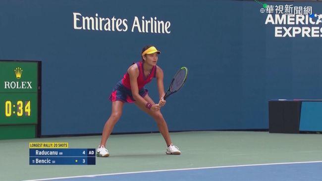 擊敗東奧金牌! 英網球小將晉美網4強 | 華視新聞