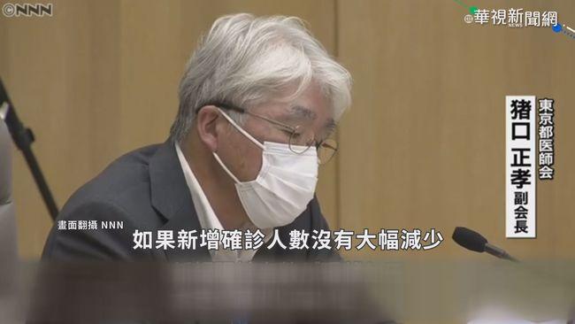 日醫療體系苦撐 19地緊急事態延至9/30 | 華視新聞