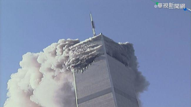 911恐攻滿20年 倖存者夢靨揮之不去   華視新聞