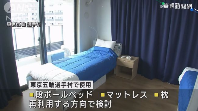 日本19個都道府縣 緊急狀態延至月底   華視新聞