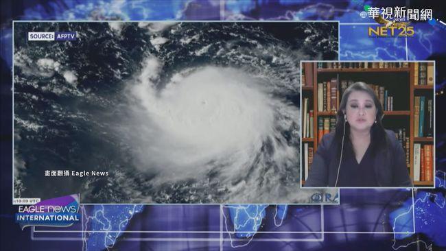 颱風璨樹橫掃菲律賓 風強雨驟路樹倒 | 華視新聞