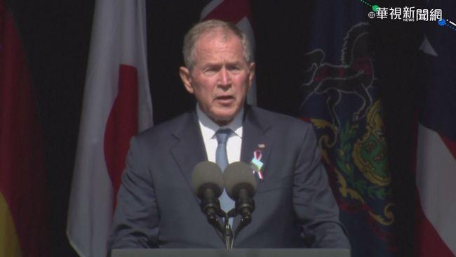 小布希示警 美國本土恐怖主義新威脅   華視新聞