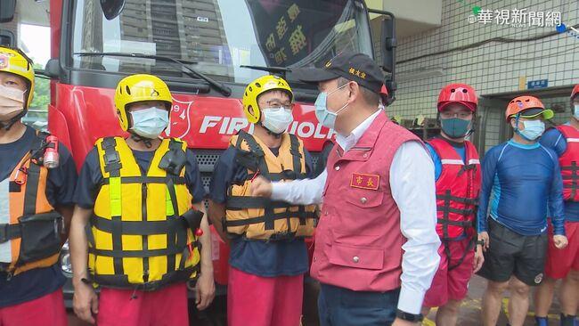 雙北嚴防風災 市長親主持工作會報 | 華視新聞