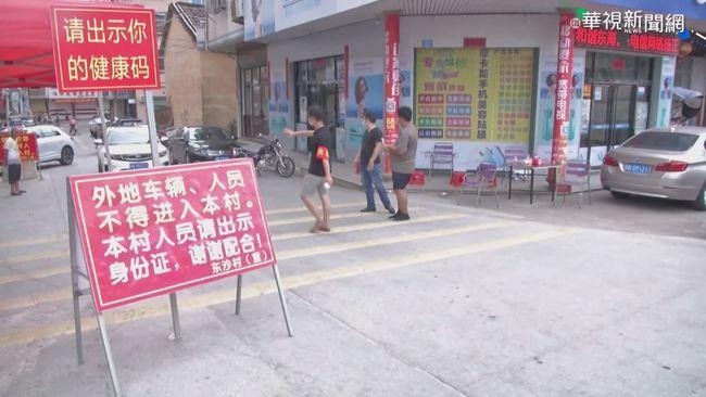 福建莆田疫情燒 當局令非必要不離市 | 華視新聞