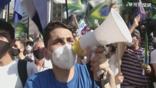 巴西保守派走上街 彈劾總統波索納洛 | 華視新聞