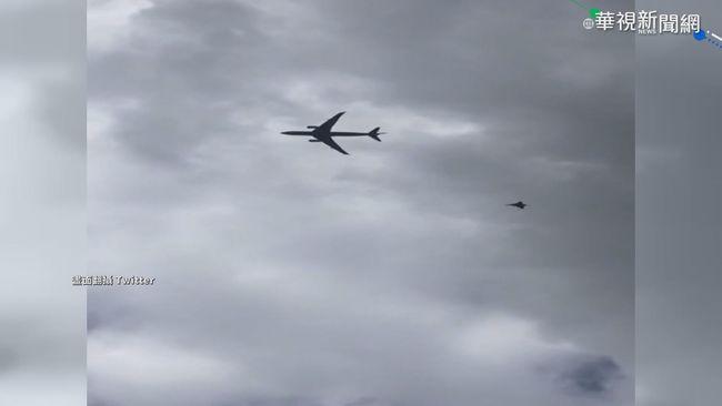 法國空軍911低空演習 引發民眾驚慌   華視新聞