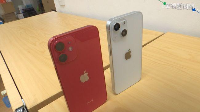 最貴的蘋果?! 傳頂規版i13售價近6萬 | 華視新聞