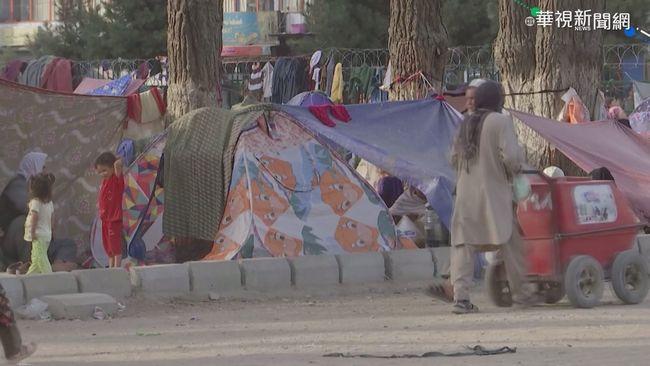塔利班接收前政府豪宅 奢華裝潢曝光 | 華視新聞